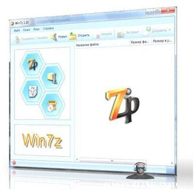 Win7z