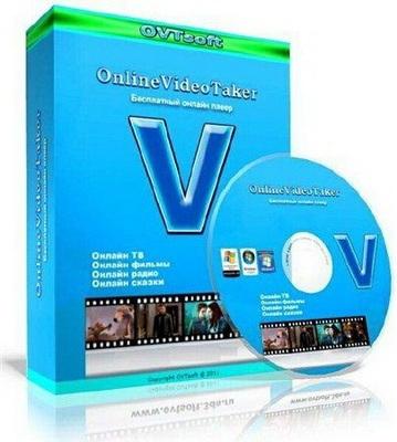 Online Video Taker